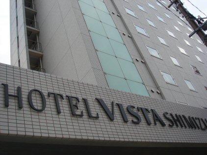 ホテルVISTA清水2.jpg